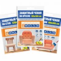 Защитные чехлы для мебели