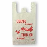 Пакеты «Майка» ПНД «Спасибо за покупку»