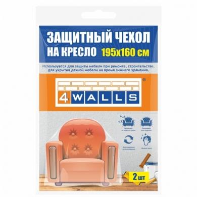 Защитный чехол на кресло, размер 195*160 см, 4WALLS