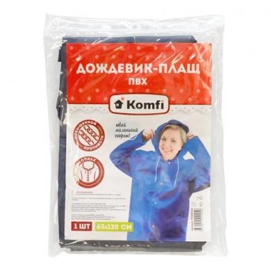 Дождевик синий ПВХ  с капюшоном (на кнопках) Komfi СУПЕРпрочные