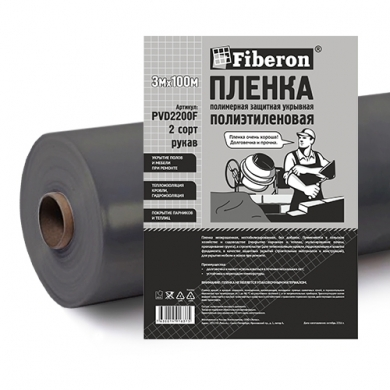 Пленка полиэтиленовая 3м x 100м 2 сорт техническая Fiberon рулон