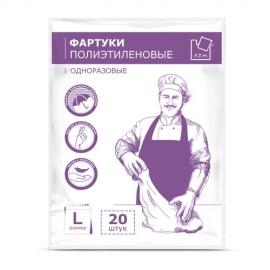Фартук полиэтиленовый одноразовый (ПНД) по 20шт. в упаковке (Белый) Premium