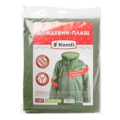 Дождевик зеленый EVA  с капюшоном (на кнопках) Komfi прочные