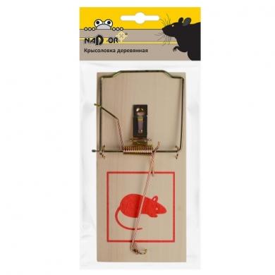 Деревянная крысоловка 17.5*8*1cm Nadzor