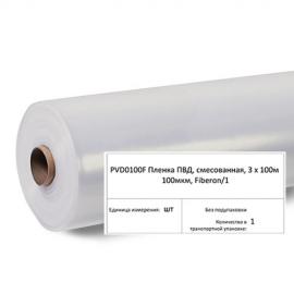 Пленка полиэтиленовая 3м x 100м смесованная Fiberon рулон
