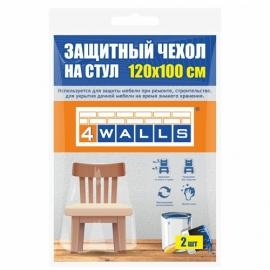 Защитный чехол на стул, размер 120*100 см, 4WALLS