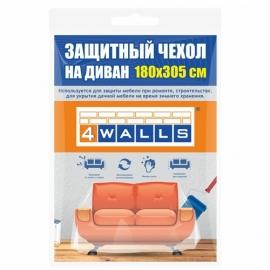 Защитный чехол на диван, размер 180*305 см, 4WALLS