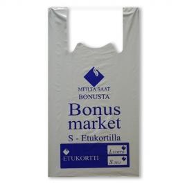 Пакет майка ПВД (Серебристая) 30см+16см*55см
