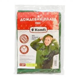 Дождевик зеленый ПВХ  с капюшоном (на кнопках) Komfi СУПЕРпрочные