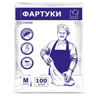 Фартук полиэтиленовый одноразовый (ПНД)  по 100 шт. в упаковке (Синий) Standart