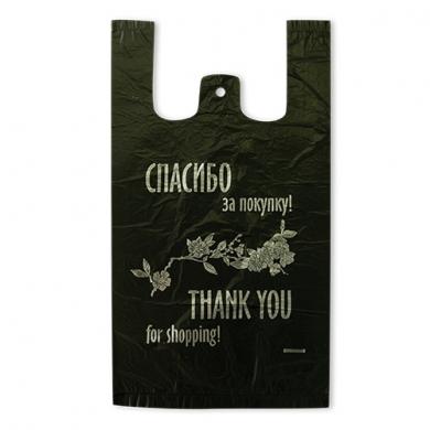 Пакет майка ПНД  «Спасибо за покупку» 25см+12см*45см черный