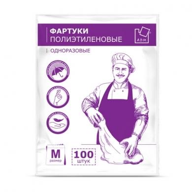 Фартук полиэтиленовый одноразовый (ПНД) по 100 шт. в упаковке (Белый) Standart