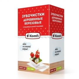 Зубочистки в индивидуальной упаковке  Komfi