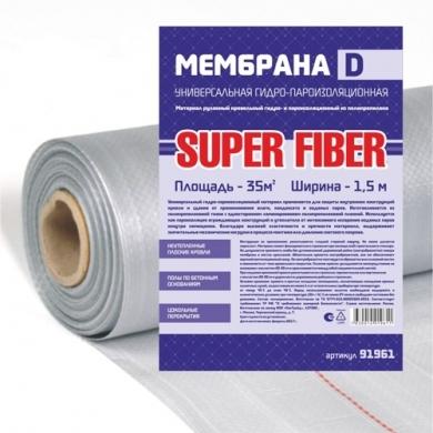 Универсальная гидро-пароизоляционная мембрана D, Super Fiber