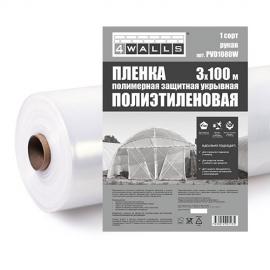 Пленка полиэтиленовая 3м x 100м 1 сорт 4Walls рулон